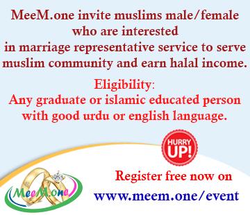 Muslim Matrimony Global Website, Muslim Brides & Bridegrooms, Marriage